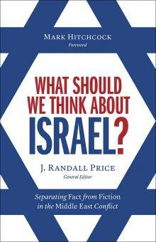 What Should We Think About Isr