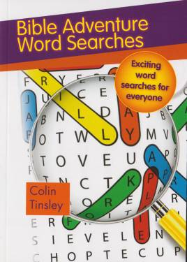 Bible Adventure Word Searches