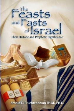 The Feasts And Fasts Of Israel