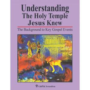 Understanding The Holy Temple
