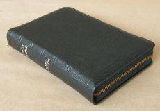 Jnd Bible: Small Bible, Leathe
