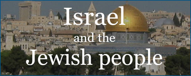 Israel and the Jewish people